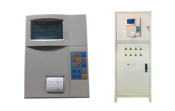 Nan Yang Control System